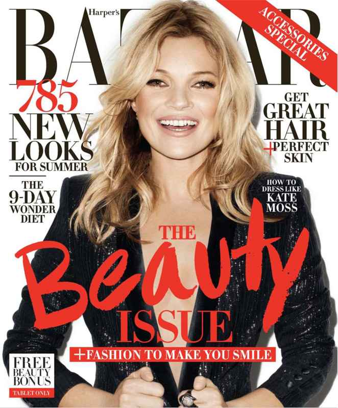 Harper's Bazaar Features The Anushka Cellulite Clinic P1 May 2014